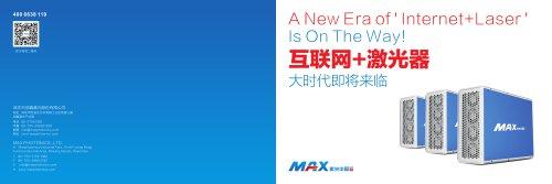 Maxphotonics 20W Smart laser marking machine