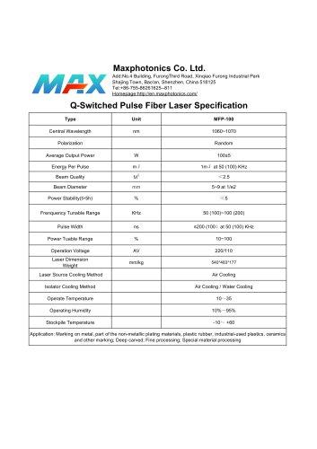 MFP-100 Maxphotonics 100W Fiber laser source laser marking engraving cutting
