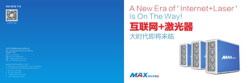 New Version Smart Laser Marking Machine Introduction