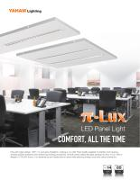 Commercial Light_π-Lux - 1