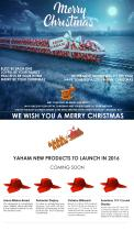 Yaham  merry christmas cards for you - 1