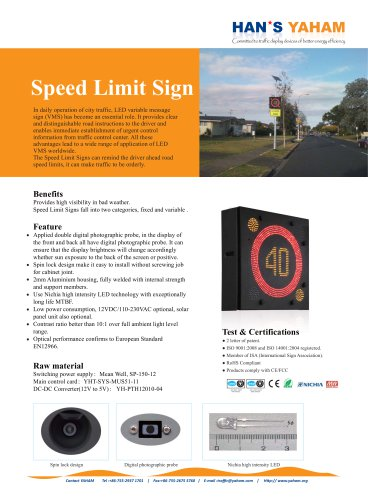 Yaham Speed Limit Sign