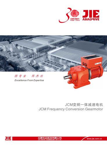 JIE Drive Frequency Conversion Gearmotors JCM series