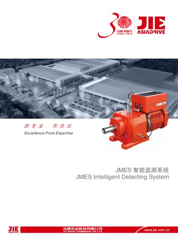 JIE DRIVE JMES Intelligent Detecting System
