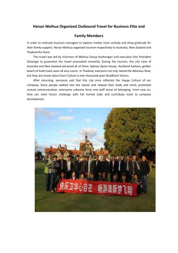 Henan Weihua Organized Outbound Travel for Business Elite and Family Members