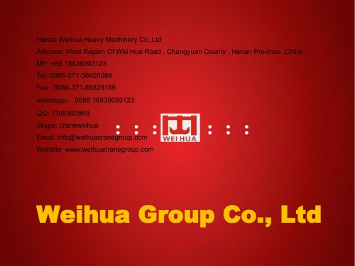 Introduction to WEIHUA Crane Group