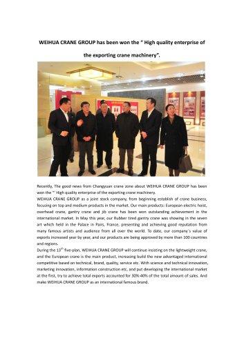WEIHUA CRANE  won High quality enterprise of the exporting crane machinery