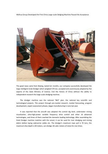 Weihua Group Developed the First China Large-scale Dedging Machine Passed the Acceptance