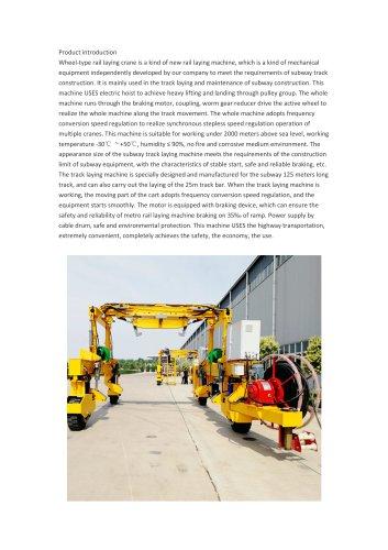 Wheel-type rail laying crane
