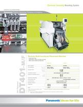 Panasonic DT401 - 1