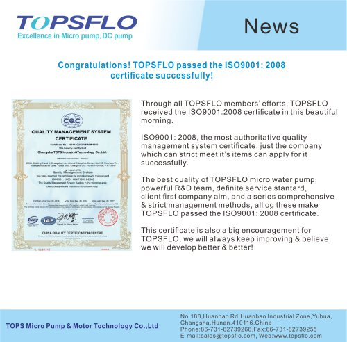 TOPSFLO passed the ISO9001 certificate