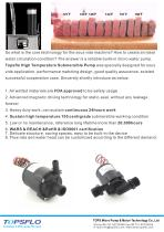Topsflo specialized water pump for sous vide cooker - 2