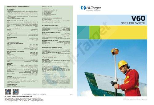 Hi-Target/GNSS RTK System/ V60