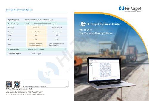 Hi-Target/post-processing desktop software/ HBC