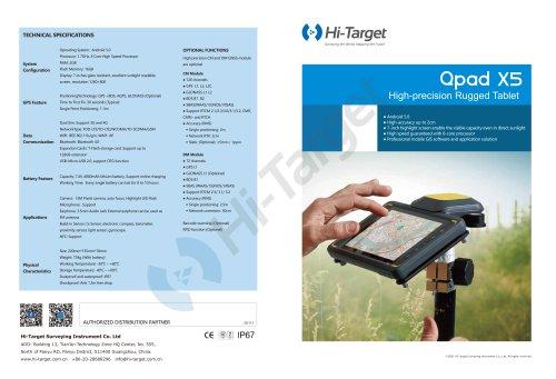 Hi-Target/Rugged Tablet/ Qpad X5
