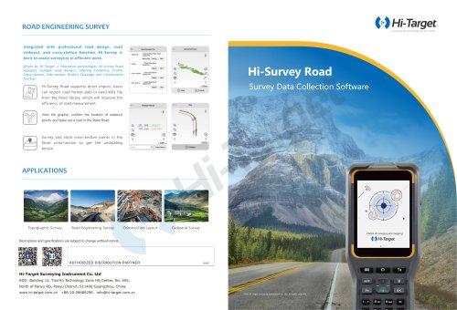 Hi-Target/Software/ Hi-Survey Road
