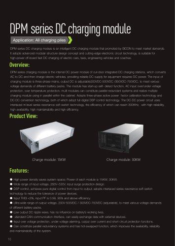 DPM series DC charging module