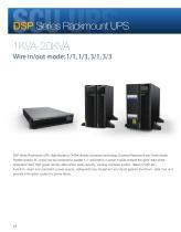 DSP Series UPS 1-20KVA