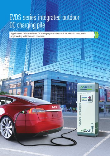 EVDS Integrated Outdoor DC Charging Pile