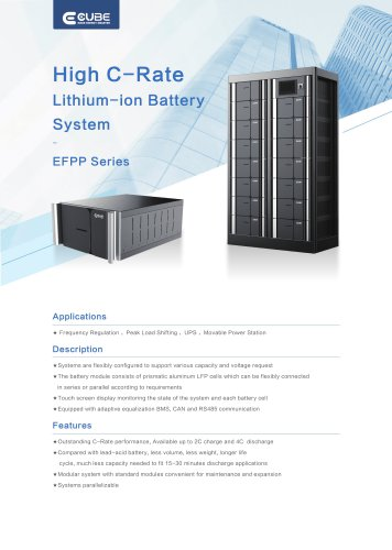 New_UPS Lithium Battery System Brochure