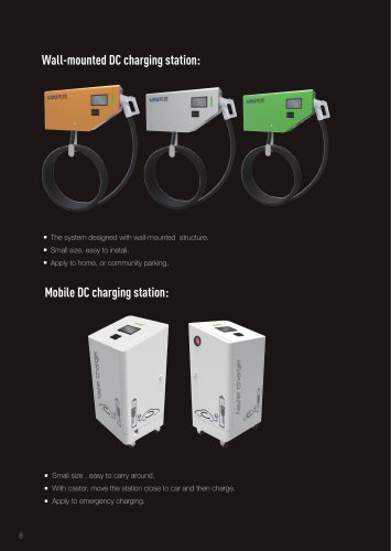 Wall-mounted and Mobile DC charging station