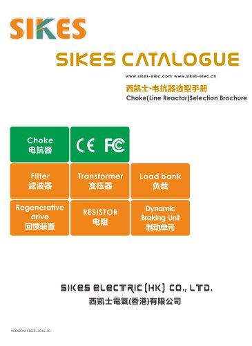 Chokes - Shenzhen Sikes Electric Co , Ltd  - PDF Catalogs