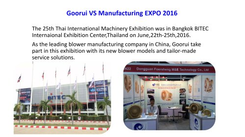 Goorui Air Blower in Manufacturing EXPO 2016