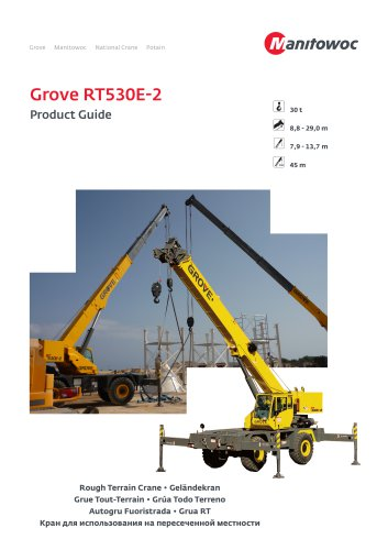 RT530E-2