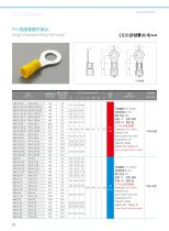 Cable end terminals/solderless sleeves - 10