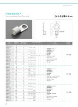 Cable end terminals/solderless sleeves - 16