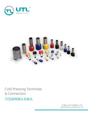 Cable end terminals/solderless sleeves