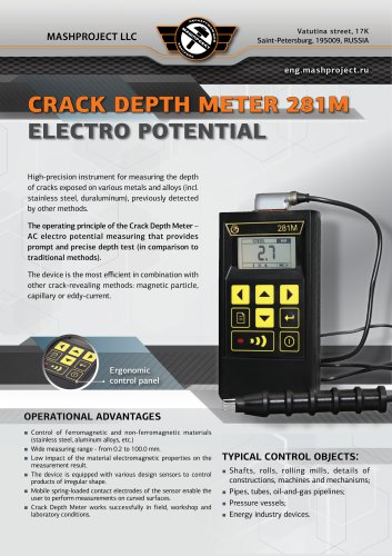 Crack depth meter 281M