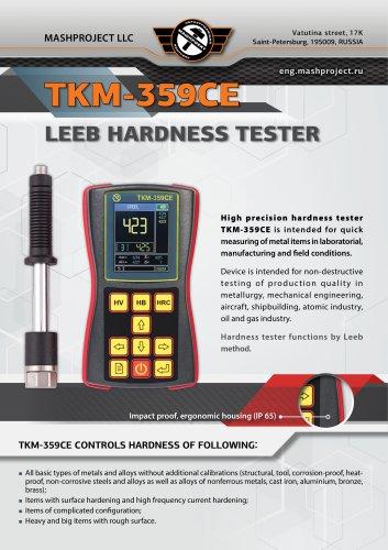 Hardness tester TKM‑359CE
