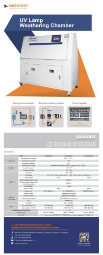 SM-UV600-C
