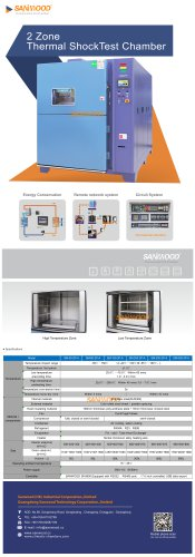 THERMAL SHOCK TEST CHAMBER / LOW-TEMPERATURE / FOR HIGH TEMPERATURES / FOR RAPID TEMPERATURE CYCLING