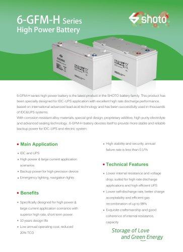 Shoto High-power battery 6-GFM-H series for telecom & UPS