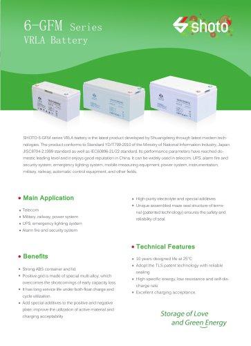 Shoto long-life battery 6-GFM series for telecom & UPS