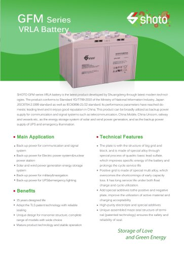 Shoto VRLA battery GFM seriesfor telecom & UPS