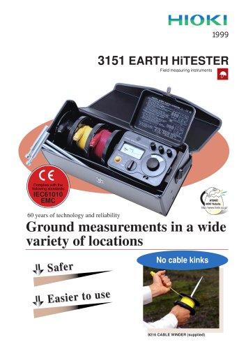 HIOKI 3151 EARTH HiTESTER