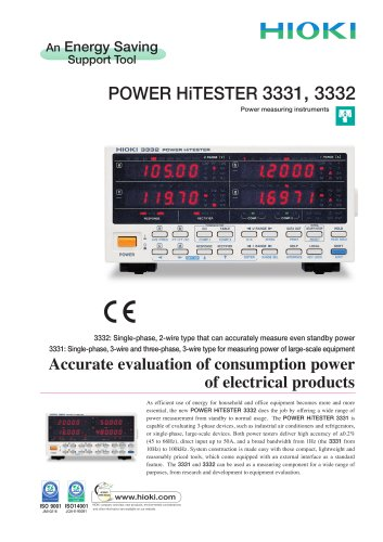 HIOKI 3331 and 3332 Power HiTESTER