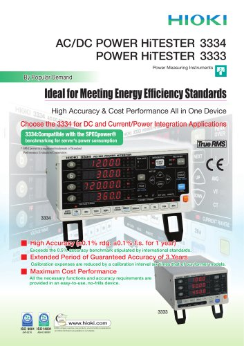 HIOKI 3333 AC and 3334 AC/DC Power HiTESTER