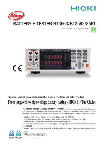 HIOKI BT3562/BT3563/3561 Battery HiTESTERs