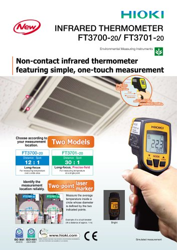 HIOKI FT3700 Series Infrared Thermometers