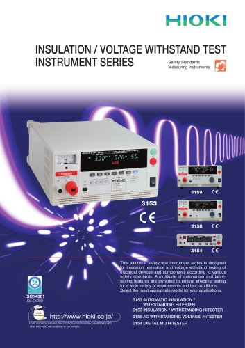 HIOKI INSULATION / VOLTAGE WITHSTAND TEST INSTRUMENT SERIES