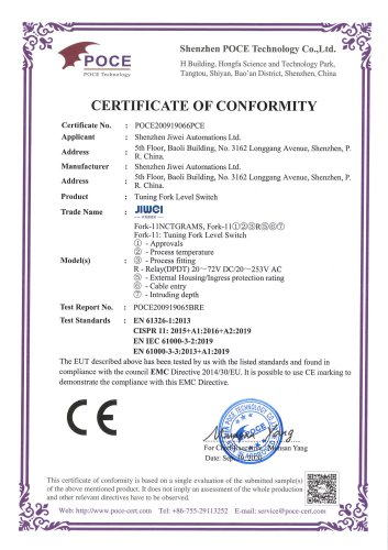 CE Certification (EMC)-Fork-11 Tuning Fork Level Switch (Relay-none explosion hazards)