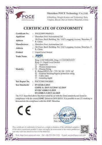 CE Certification (EMC)-Ring-11 Lquid Level Switch (Relay-none explosion hazards)