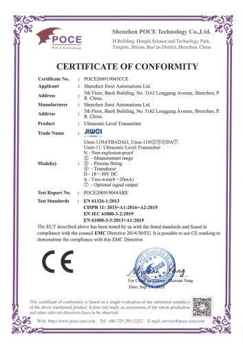 CE Certification (EMC)-Ultrasonic Level Transmitter (Two-wire)