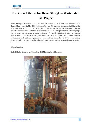 Jiwei Level Meters for Hebei Shenghua Wastewater Pool Project