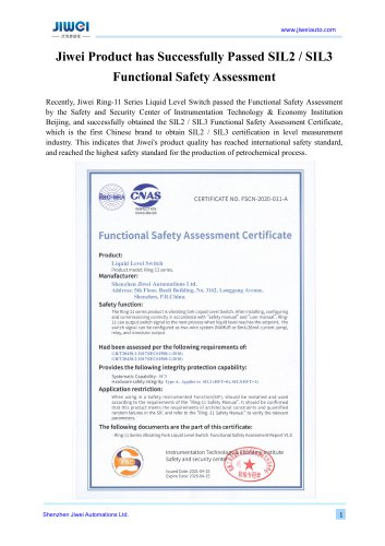 Jiwei Product has Successfully Passed SIL2 / SIL3 Functional Safety Assessment