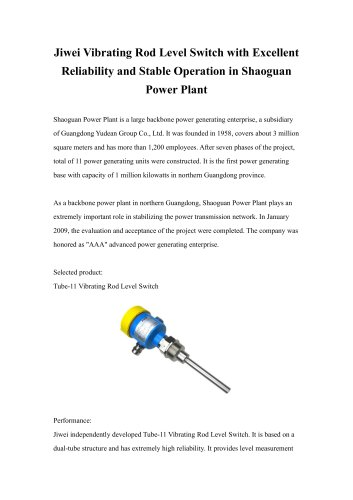 Jiwei Vibrating Rod Level Switch with Excellent Reliability and Stable Operation in Shaoguan Power Plant